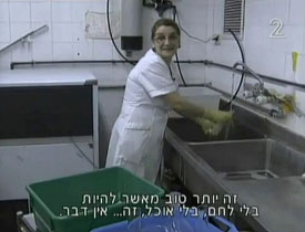 Cleaners at Ben Gurion