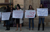 Standing in Solidarity with Egyptian Victims of Sexual Violence