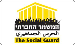SocialGuard-web-thumb