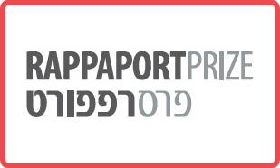 RappaportPrizeLogo-WebThumb