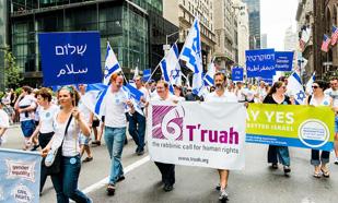 IsraelParadeNY130602-069_WebThumb309x186