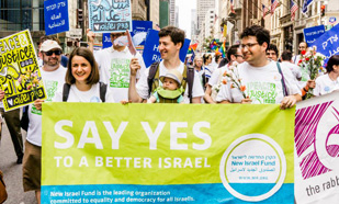 CelebrateIsraelParade2015_309x186