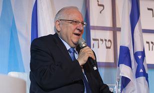 Rivlin-Haaretz-Democracy-Conference_309x186