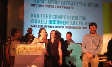 JerusalemFilmFestival2015_featured