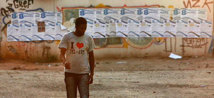 [refugee I heart Tel Aviv shirt]