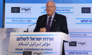 RivlinHaaretzPeaceConf2015_featured