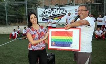kio-jlem-pride2_featured