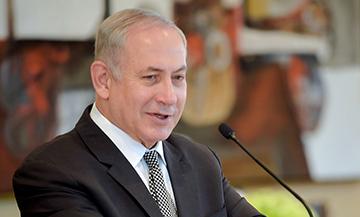 [image - Benjamin Netanyahu]