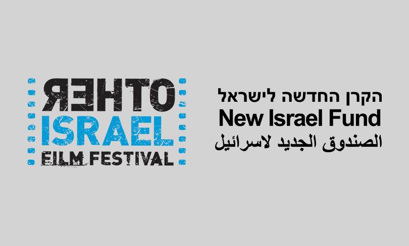 OIFF 2018 logo