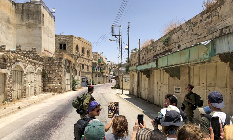 photo - street in Hebron